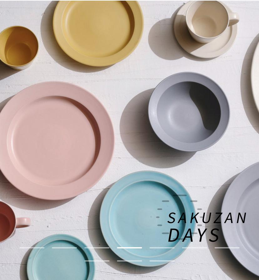 SAKUZAN DAYS!カラフルに食べましょう!